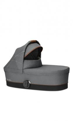 navicella cybex cot s denim collection online - Prezzo: 169.95 €